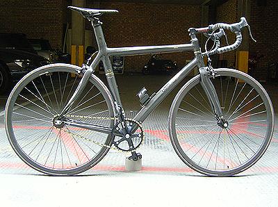 Condor Richard James Bicycle Arkitip