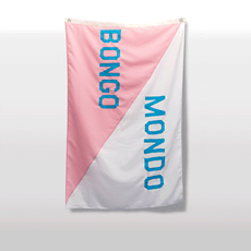 Mondo Bongo Flag by Michael Leon
