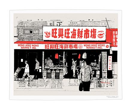 hecox-chinatown_summer-detail